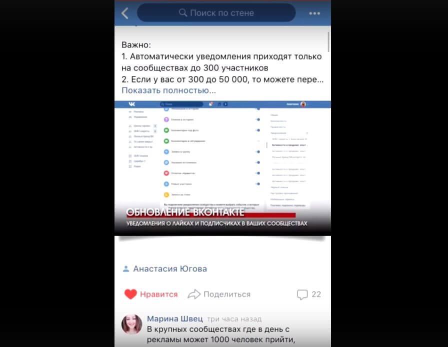 Пост «ВКонтакте» без счётчиков