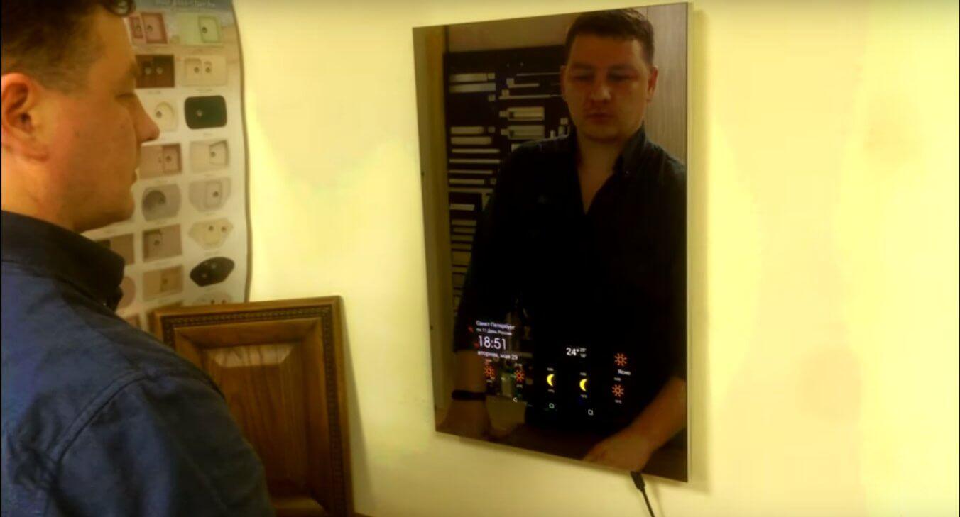 Умное зеркало в действии