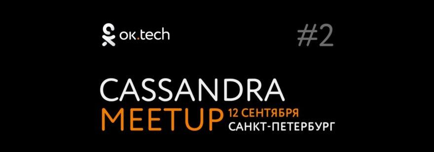 ok.tech: Cassandra Meetup #2