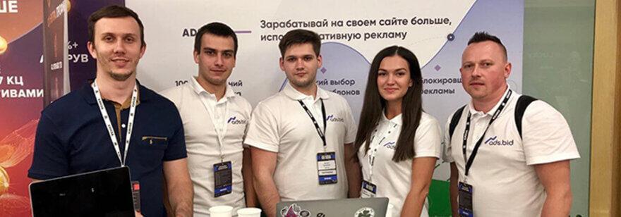 ProfitClicks команда FullStack разработчика со знанием PHP ищет