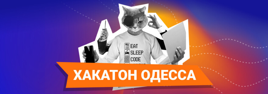 PhotoHack Odessa