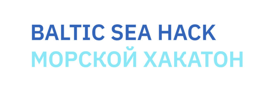 Обложка: Baltic Sea Hack