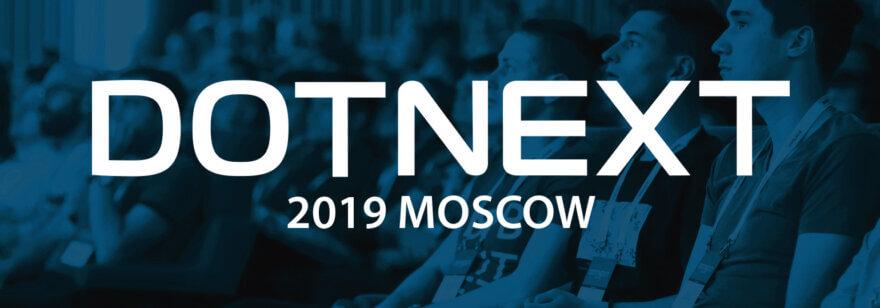 DotNext 2019
