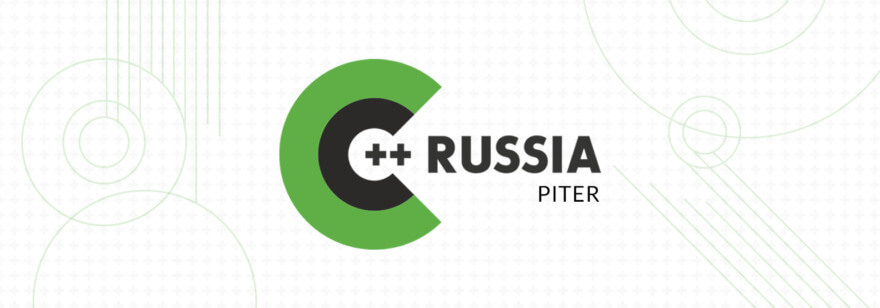 C++ Russia 2019