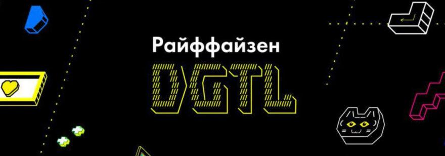 Обложка: Composition API во Vue 3 — плюсы, минусы и опыт использования