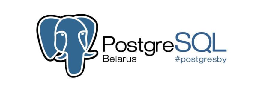 Обложка: Minsk PostgreSQL Meetup #1