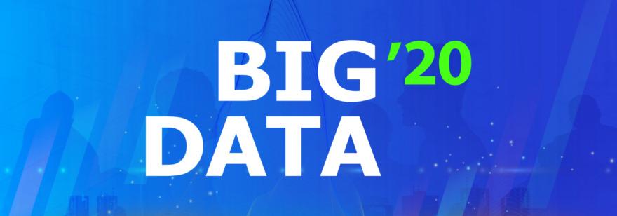 Обложка: Форум BIG DATA 2020