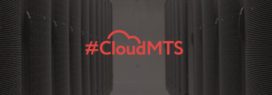 Обложка: Вебинар «Резервное копирование в облако #CloudMTS»