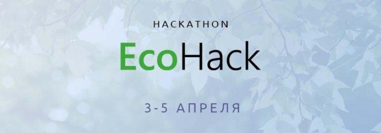 EcoHack 2020