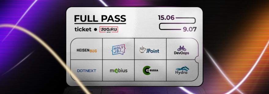 Full Pass JUG.Ru