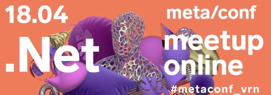 Обложка: .NET meetup meta/conf