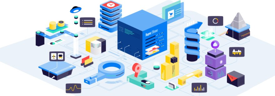 Обложка: Вебинар «Использование Bazel для CI/CD в Яндекс.Облаке»