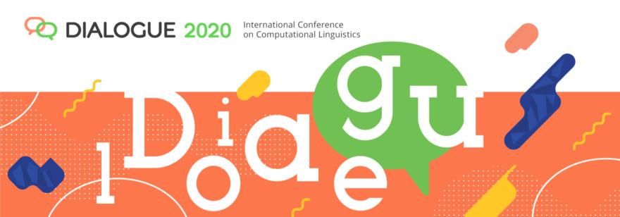 Конференция по компьютерной лингвистике «Диалог»