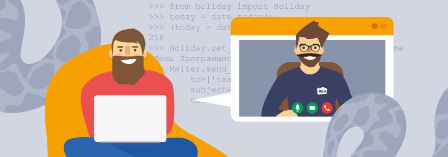 Обложка: Работа со строками в Python. Готовимся к собеседованию: вспоминаем азы