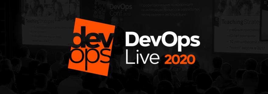 Баннер конференции DevOps Live 2020