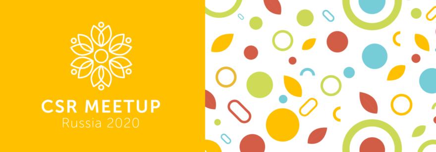 CSR Meetup 2020