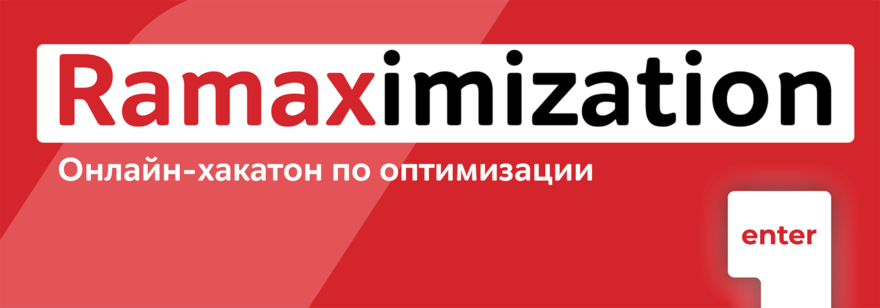 Ramaximization