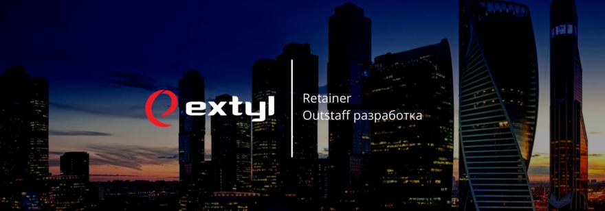Обложка: Extyl