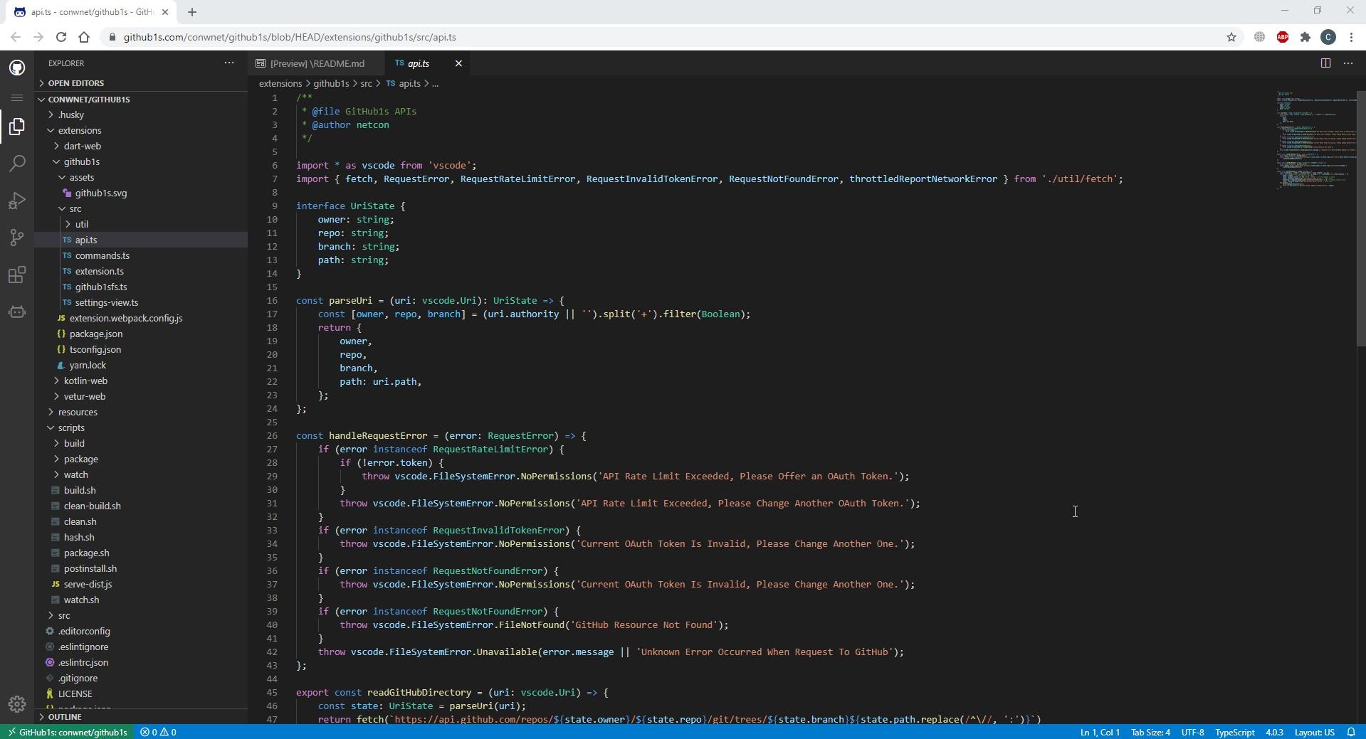VS Code онлайн