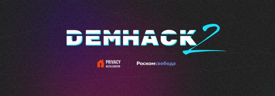 DemHack 2