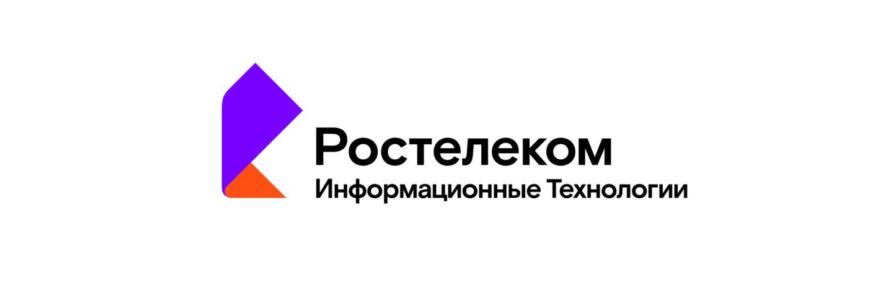 Обложка: Ростелеком информационные технологии
