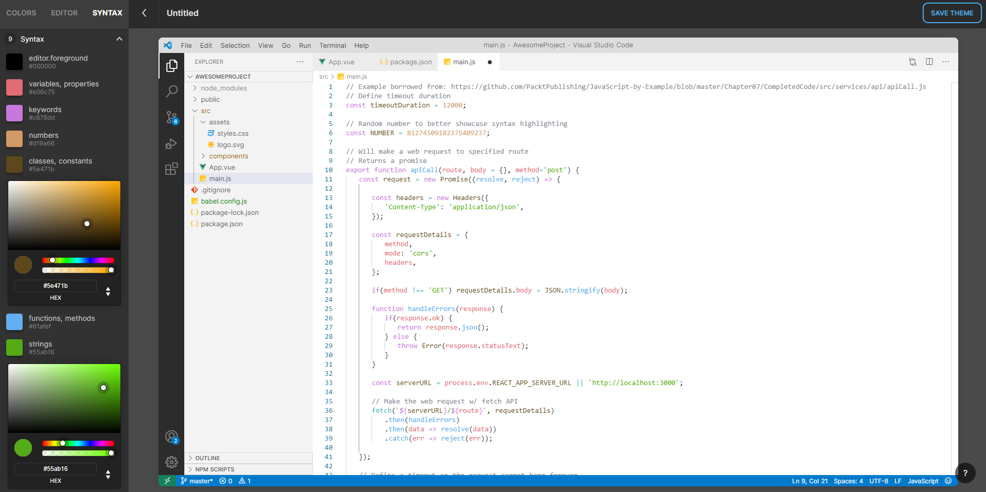 Создание темы для VS Code