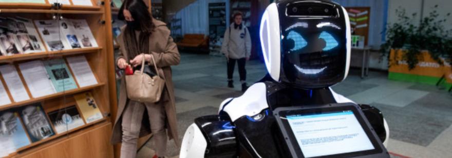 Обложка: «Единая Россия» предложила запретить использование искусственного интеллекта в образовании и медицине